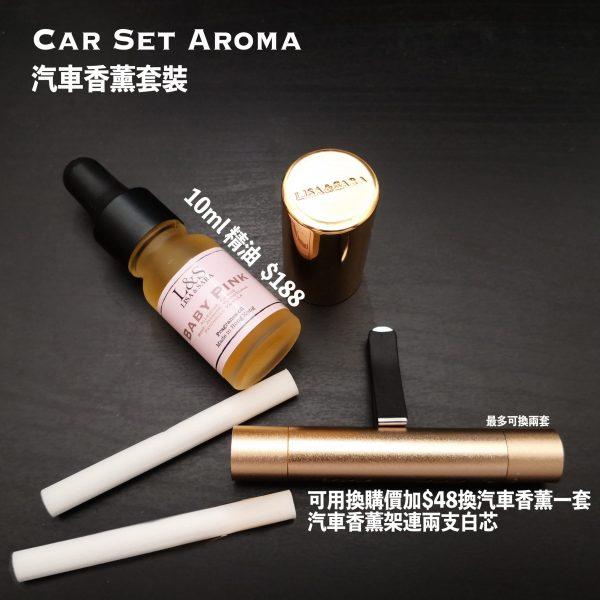 Car Set Aroma